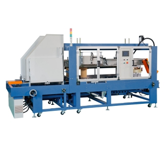 Horizontal Carton Erecting Machine