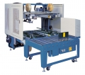 CHS-6702A Carton Edge Taping Machines